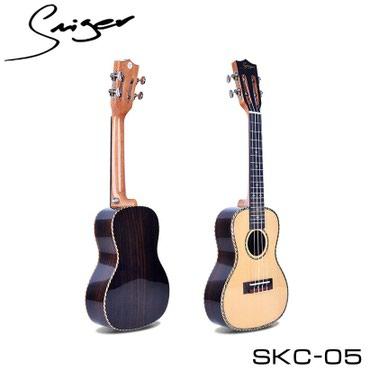 Укулеле концертная Smiger SKC-05Бренд: SmigerТип: КонцертнаяКорпус