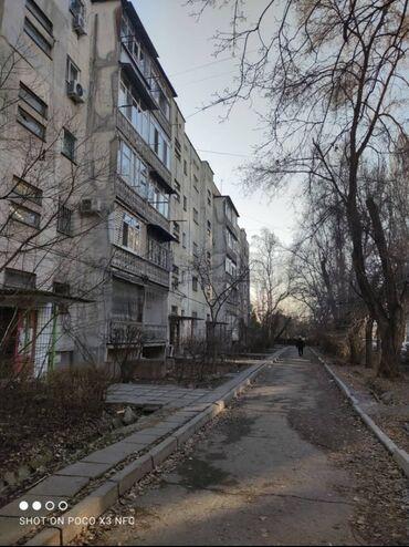 9 мик в Кыргызстан: Продается квартира:105 серия, Южные микрорайоны, 1 комната, 34 кв. м