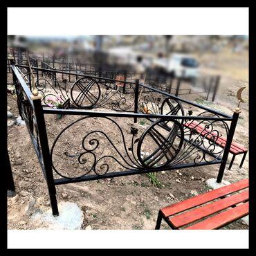художественная галерея в Кыргызстан: Уход за могилами, Чистка могил | Мозаика, Габбро | Установка, Оформление