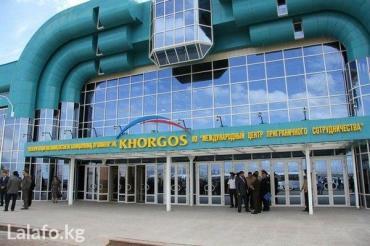 Организуем поездки в нейтральную зону Китая на Хоргосе без визы в Бишкек