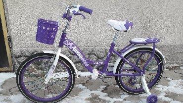детский велосипед юниор в Кыргызстан: Новый Детский велосипед для девочек Диски 20