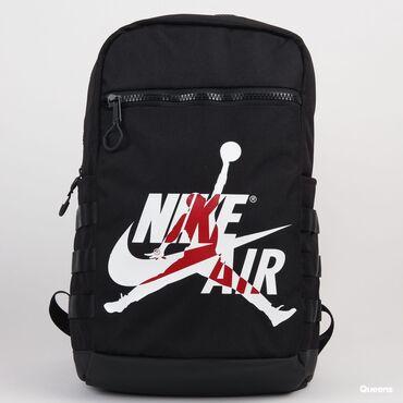 nike air max kisi krossovkalari - Azərbaycan: Nike air jordan canta