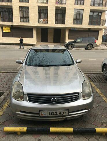кто продает авто в рассрочку бишкек в Кыргызстан: Nissan Skyline 2.5 л. 2002 | 165000 км
