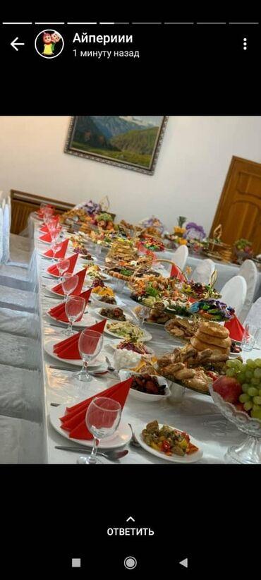 вызывные официанты бишкек in Кыргызстан | ОФИЦИАНТЫ: 380 кв. м, 9 комнат, Гараж, Евроремонт
