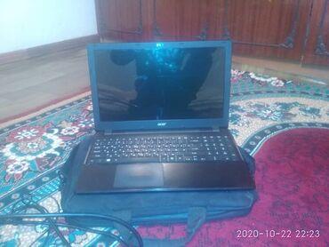 Срочно продаю ноутбук acer