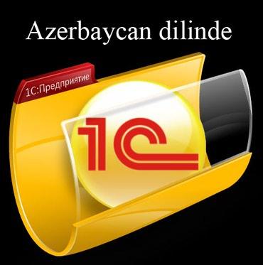 Bakı şəhərində 1C 8.0, 8.2   ,8.3,  7.7 buxalteriya  proqramı Azərbaycan və Rus
