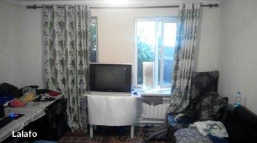 продаю пол дома. 2-х комнатный дом, в бишкеке. в районе киркомстром, у в Бишкек - фото 7