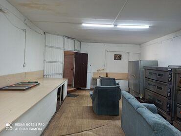 Сдается в аренду помещение под бизнес общей площадью 370 кв.м . Охрана