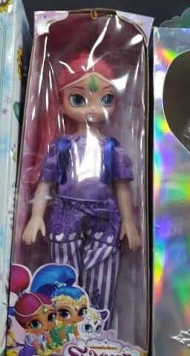 Simmer lutka 35 cm