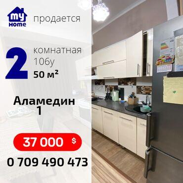 12058 объявлений: Продаю 2к. квартиру студию Продаю 2к. элитную квартиру студию в мкрн