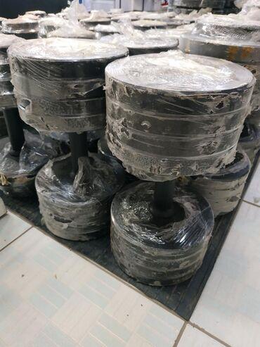 гантели разборные 16 кг в Кыргызстан: 22x22 кг Итого: 44 кг разборные гантели в спортивном магазине