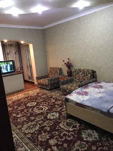Гостиница, Все чисто ПОСТЕЛЬНОЕ БЕЛЬЕ в Бишкек