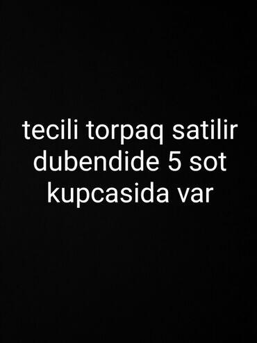 Torpaq sahələrinin satışı 5 sot Kupça (Çıxarış)