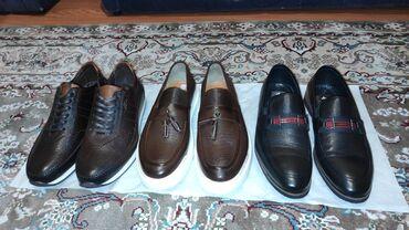Мужская обувь - Кыргызстан: Новые качественные обуви. Производство Турция! Доставка по городу и ре