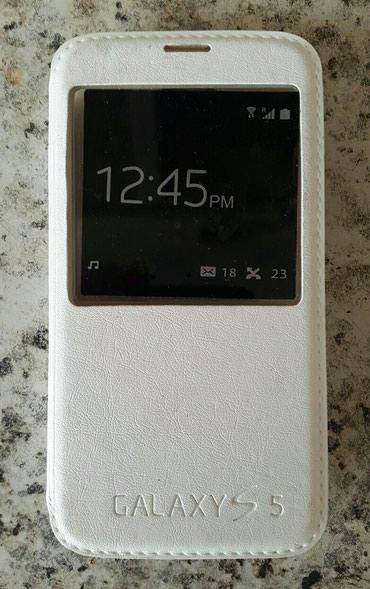 Bakı şəhərində Samsung S 5 üçün kabro. Tezedir. 3 manat. whatsap da aktivdir.