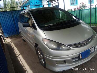 Toyota Estima 2.4 л. 2003 | 19500 км