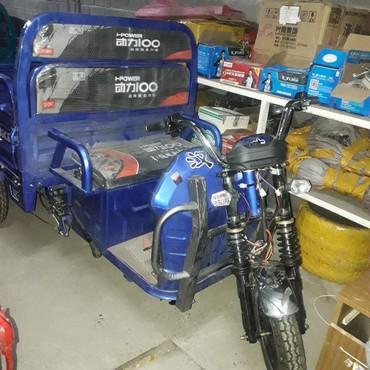 Мотоциклы и мопеды - Кок-Ой: Продаю грузовой электрический мотороллер и запчасти к ним