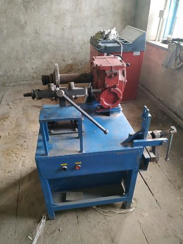 Вулканизационное оборудование в Кок-Ой