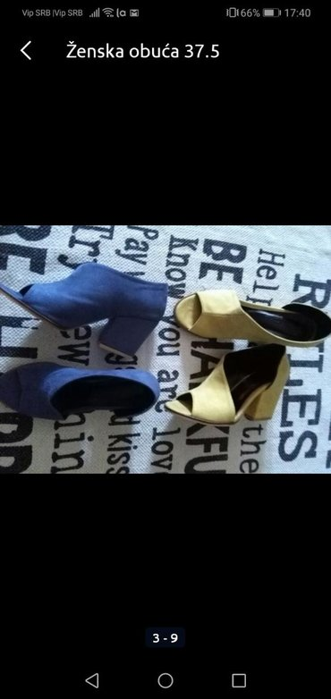 Ženska obuća | Sombor: Cipele nove plave i žute, velur