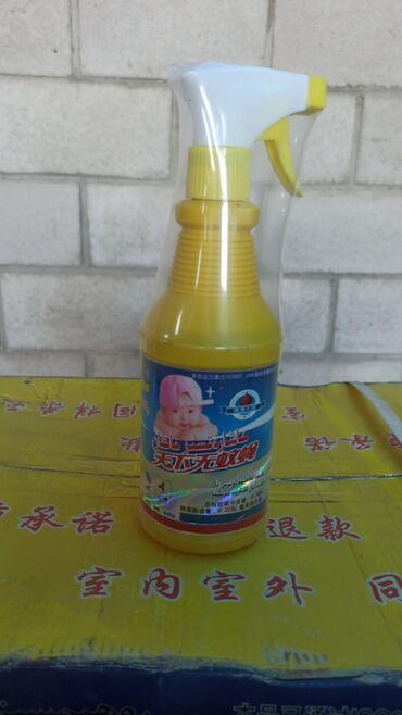 Дихлофос китайский против мух оптовая цена 100 сом