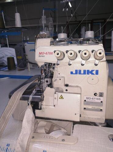 швейная машинка для кожи в Кыргызстан: Куплю швейные машины не рабочие на запчасти