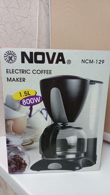 27 объявлений | ЭЛЕКТРОНИКА: Продаю кофеварку Ни разу не пользовались