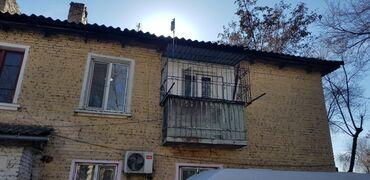 Требуется! ремонт крыши балкона! р/н Кудайберген