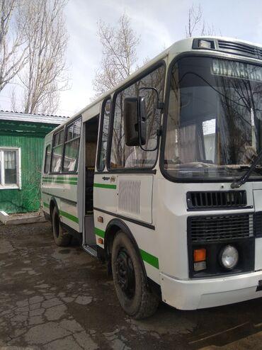 1863 объявлений: Продаю автобус ПАЗ 2003года в хорошем состоянии.Торг уместен!