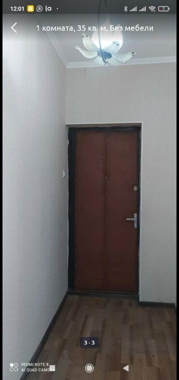 гостиница аламедин 1 in Кыргызстан | БАТИРЛЕРДИ УЗАК МӨӨНӨТКӨ ИЖАРАГА БЕРҮҮ: 1 бөлмө, 35 кв. м, Эмерексиз