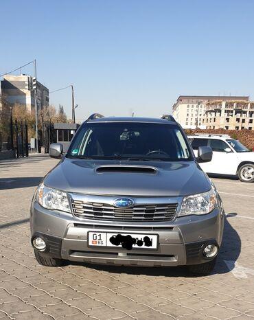 субару ланкастер в Кыргызстан: Subaru Forester 2 л. 2009 | 157000 км
