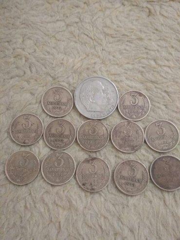 Продаю монеты старые в Бишкек