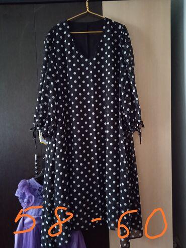 573 объявлений: Платья шифон индивидуальный пошив лёгкие дышащие