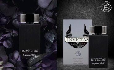Bakı şəhərində Paco Rabanne Invictus Intense Eau De Parfum for Men kişi ətrinin