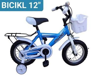 Ski oprema - Srbija: Bicikl Shark   bicikl namenjen mališanima koji žele da savladaju prve