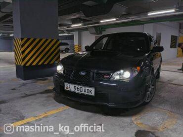 скамейки кованные в Кыргызстан: Subaru Impreza WRX STI 2.5 л. 2007 | 80000 км