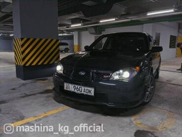 subaru trezia в Кыргызстан: Subaru Impreza WRX STI 2.5 л. 2007 | 80000 км