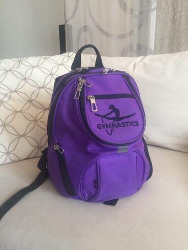 Продаю рюкзак для художественной гимнастики на 5-7 лет состояние б/у