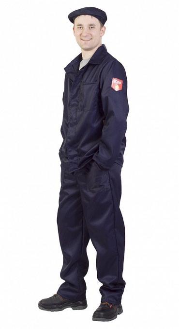 Костюм кислотно-щелочной КЩС лавсанКостюм – куртка, брюки и берет