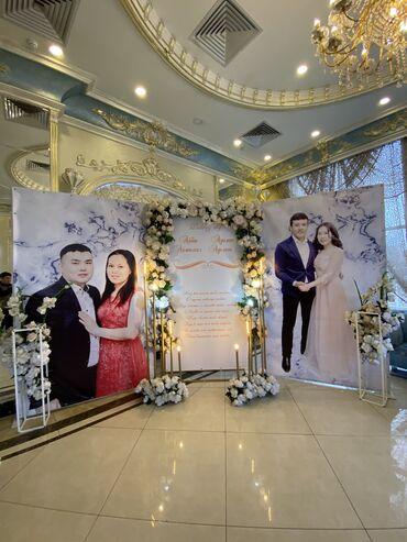 гул букет в Кыргызстан: Организация мероприятий | Гелевые шары, Букеты, флористика, Ведущий, тамада