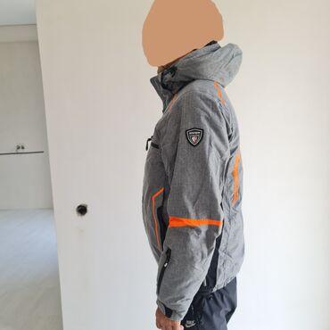 405 объявлений: Лыжная куртка фирменная