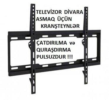 Bakı şəhərində Televizoru divara asmaq üçün hər cür kranşteynlər  satılır. Qiymət