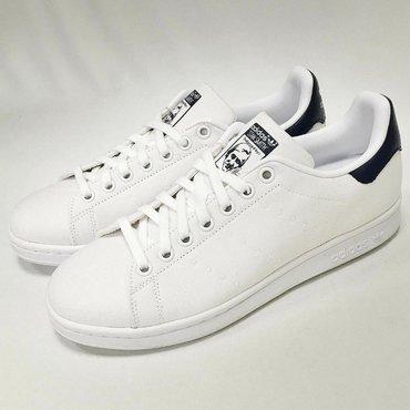 adidas-f в Кыргызстан: Adidas Stan Smith W75561 US 8,5  Большемерят до 41 размера
