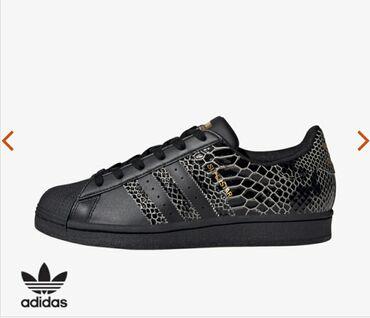 Adidas super s - Srbija: Prodajem NOVE ORIGINAL SUPERSTAR ADIDAS PATIKE, BROJ 38