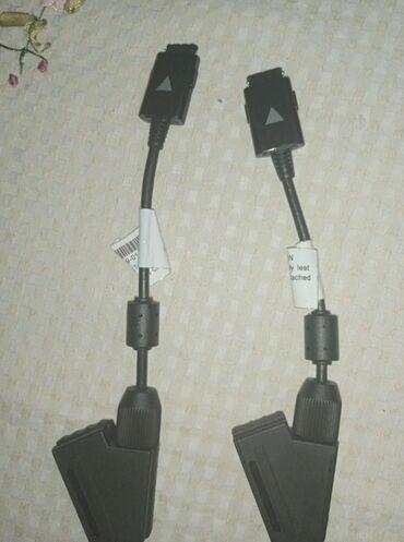 Samsung TV üçün kabel
