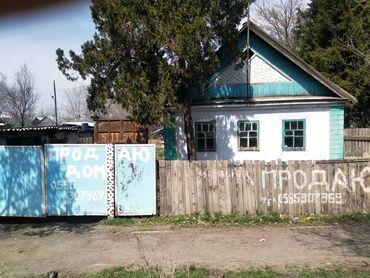 Недвижимость - Беловодское: 55 кв. м 4 комнаты, Забор, огорожен