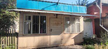 Недвижимость - Орловка: 15 кв. м