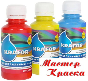 Универсальный колер KRAFOR в Бишкек