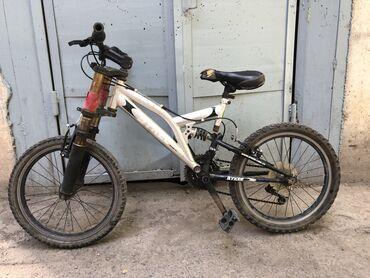 11295 объявлений: !!!Срочно продаю скоростной двухкоронный горный велосипед!!!Читаем