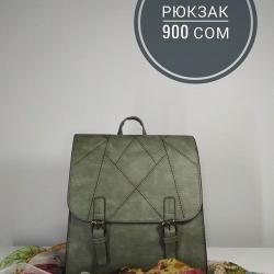 Рюкзак со скидкой!!!!! в Бишкек
