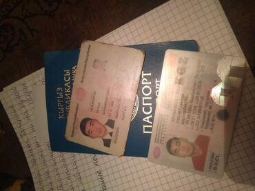 Находки, отдам даром - Кыргызстан: Найдены права, паспорт ID и загран паспорт на имя Абжапарова Исхака Ша